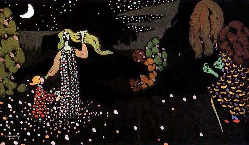 Notte – Wassily Kandinsky ❤️ - Kandinsky Vasily