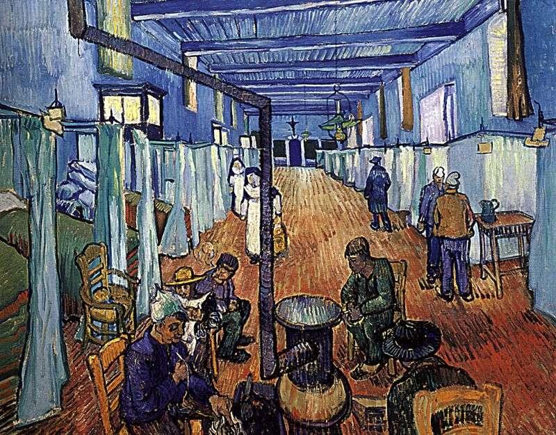 Camera Dell Ospedale Di Arlesky Vincent Van Gogh Van Gogh Vincent